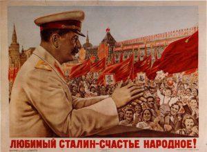 Read more about the article Kino i propaganda